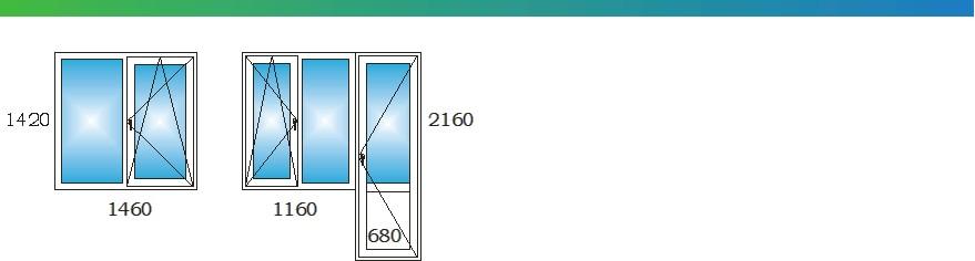 Окна в однокомнатной квартире дома П44Т с размерами С