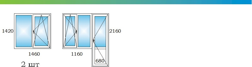 Окна в двухкомнатной квартире дома П44 с размерами С