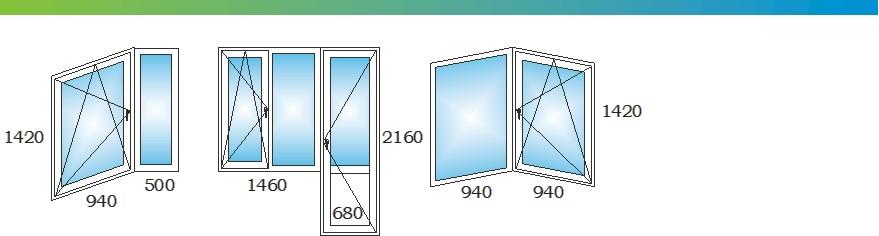 Окна в двухкомнатной квартире дома П44ТМ с размерами С