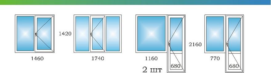 Окна в четырехкомнатной квартире дома П3 с размерами Э