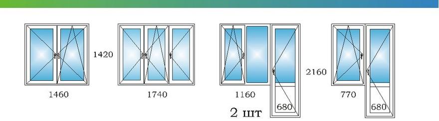 Окна в четырехкомнатной квартире дома П3 с размерами М
