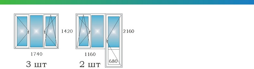 Окна в четырехкомнатной квартире дома П3М с размерами С