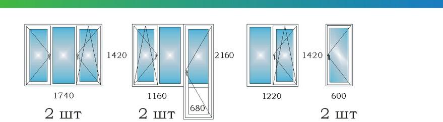 Окна в четырехкомнатной квартире с эркером дома П3М С