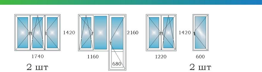 Окна в трехкомнатной квартире с эркером дома П3М М
