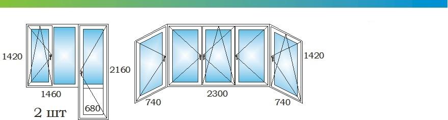 Окна в двухкомнатной угловой квартире дома П44ТМ М