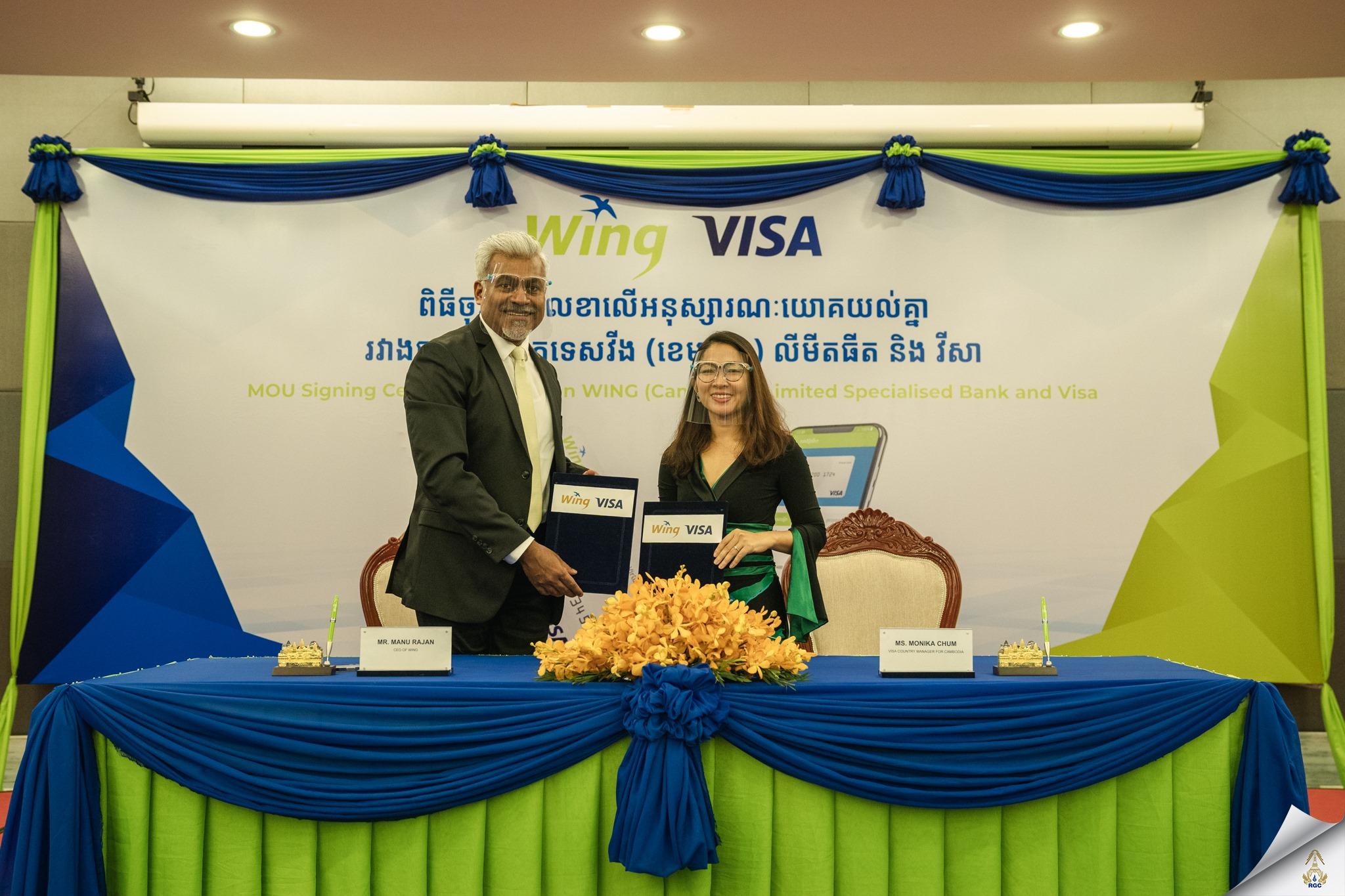 វីង ចុះហត្ថលេខាលើអនុស្សារណៈនៃការយោគយល់ជាមួយ Visa Card