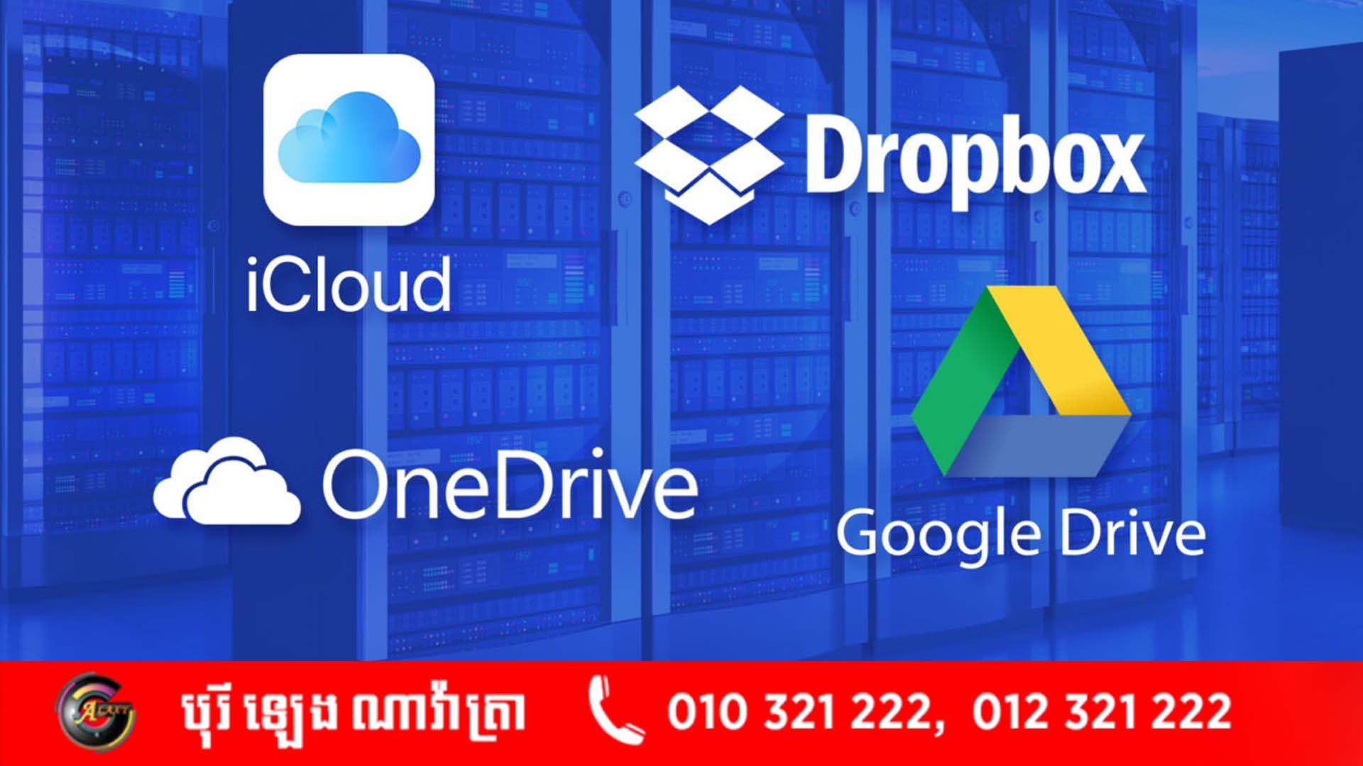 ងាយស្រួល! មុខងារថ្មីរបស់ iCloud អាចឱ្យអ្នកប្រើប្រាស់ផ្ទេរទិន្នន័យទៅ Google Drive