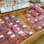 JAおきなわ「ゆんた市場」は読谷村の台所!