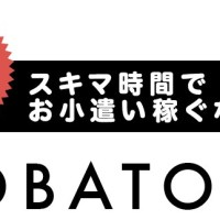 モバトク(MOBATOKU)