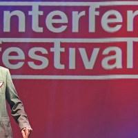Interference Festival 2016 zakończony. Znamy zwycięzców!