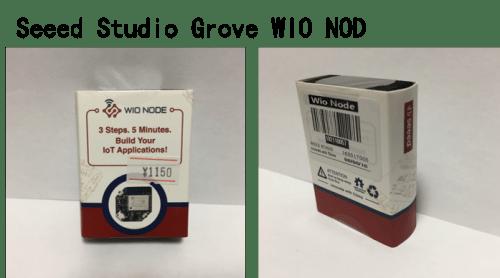 Seeed Studio Grove WIO NODE