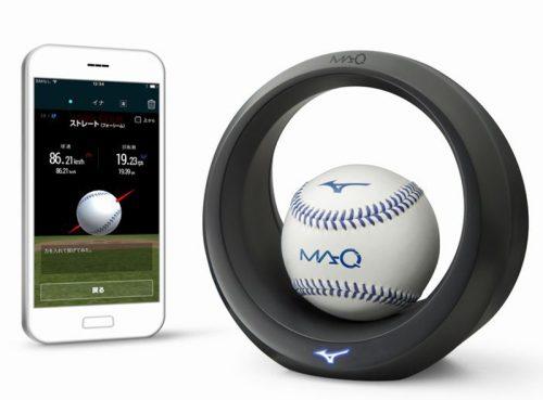 野球ボール回転解析システム「MAQ(マキュー)」プロトタイプ