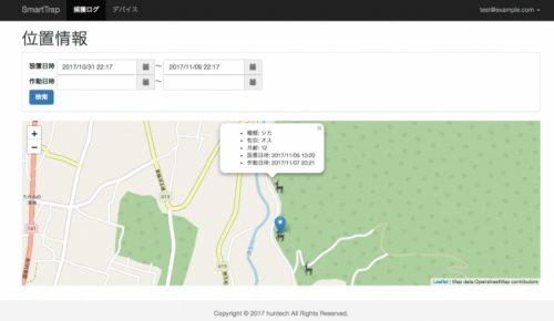 【マイページ画面イメージ】捕獲情報の位置データをマッピング可能