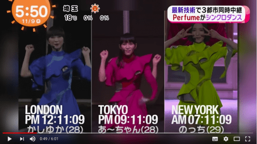 Perfume 新曲FUSION x docomo 世界3都市中継ライブ レポート① (2017.11.09)