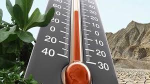 e3 3 - Yaşanmış en düşük ve en yüksek sıcaklık kaç derecedir?