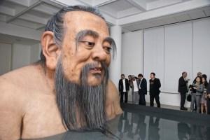 Konfucyusculuk 300x200 - Dünyada En Yaygın Dinler ve Bu Dinler Hakkında Önemli Bilgiler