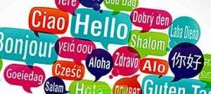 dil1 300x134 - İnsanlar niçin değişik dillerde konuşuyorlar?