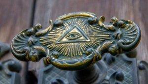illuminati1 300x170 - İlluminati Nedir?