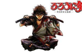Rurouni Kenshin Hokkaido Hen