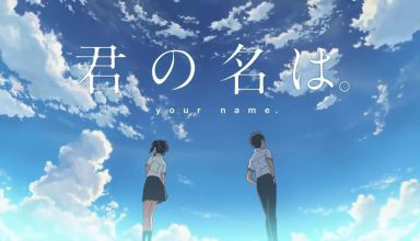 Kimi no Na Wa en Netflix, Your Name en Netflix