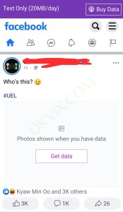 How to view images on Facebook without data