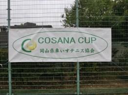 20151114-15_COSANA CUP 2015