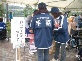20051105_ken01_013