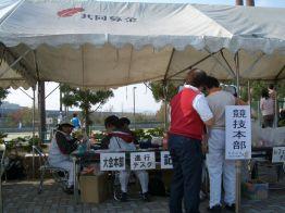 20051105_ken01_025