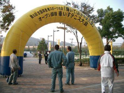 20051105_ken04_004
