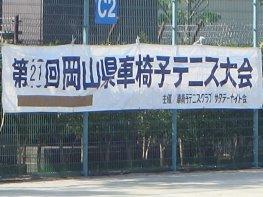 20061104_ken02_021