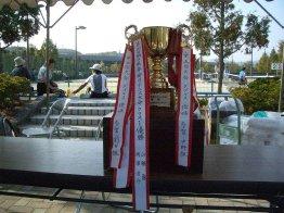 20061104_ken02_025