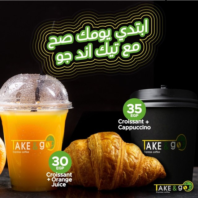 Take & Go Coffee