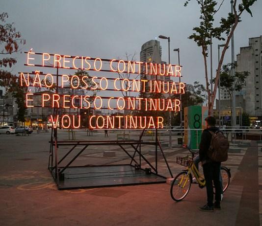 9ª Mostra 3M de Arte anuncia artistas selecionados pelo edital