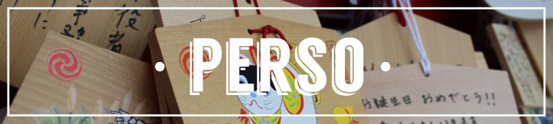 Rétrospective 2018 et projets 2019 - Perso