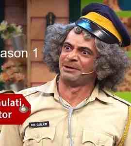 The Kapil Sharma Show Season 1 Download