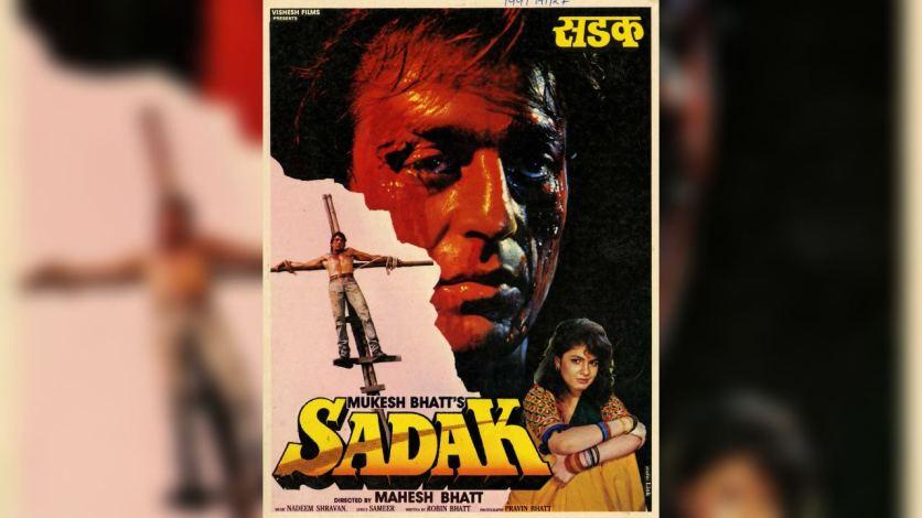 Sadak (1991) Google Drive Download