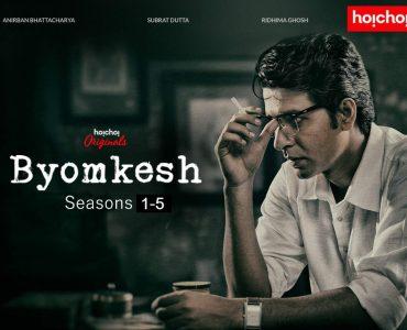 Byomkesh (2017) Bangla Google Drive Download