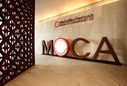 พิพิธภัณฑ์ศิลปะไทยร่วมสมัย MOCA ณ อาคารเบญจจินดา