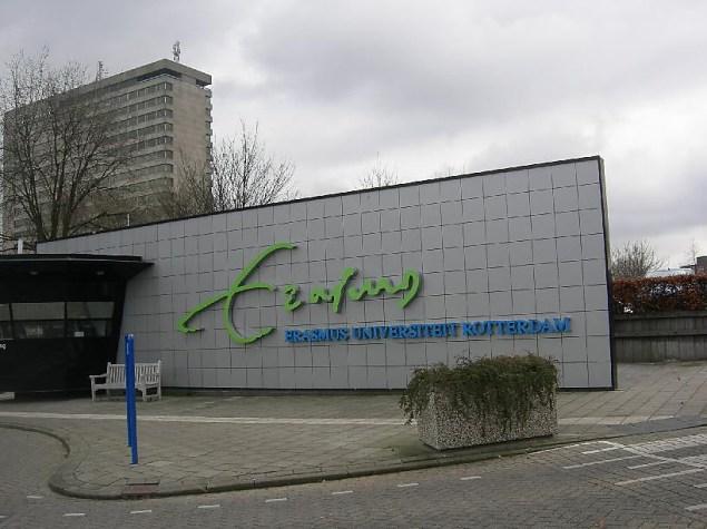 erasmus-university-office