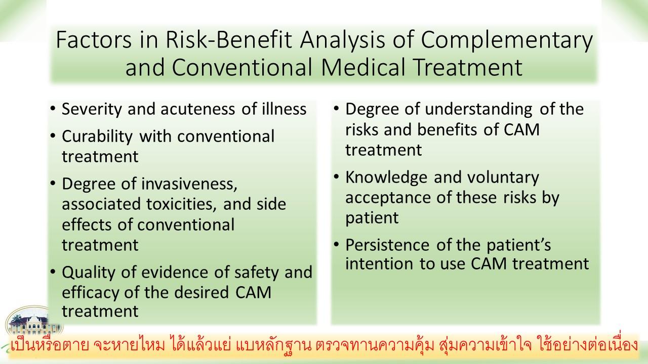 Integrated medicine_Olarik