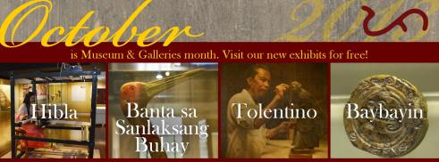 © Aissa Domingo and the National Museum of the Philippines (2013)