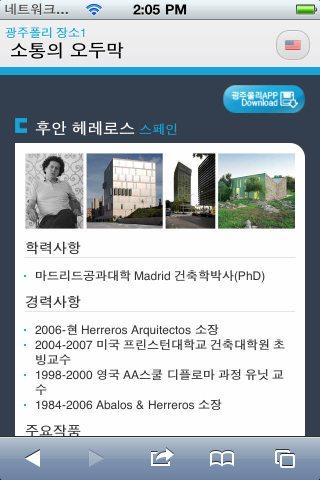 iOS4_web.jpg