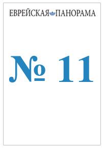 ep-no-11
