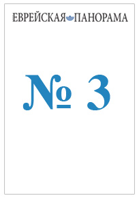 ep-no-3