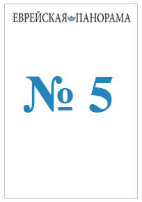 ep-no-5