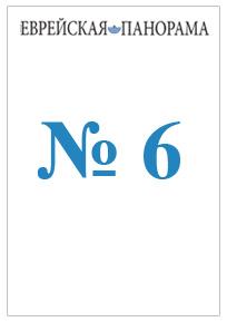 ep-no-6