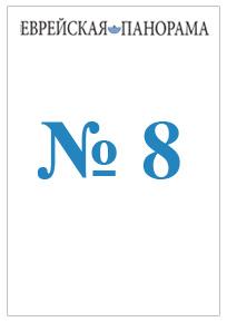 ep-no-8