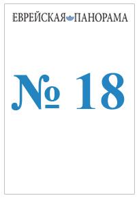 ep-no-12