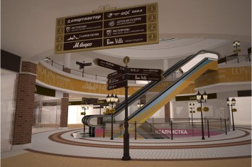 navigation-shopping-center-evropa-01