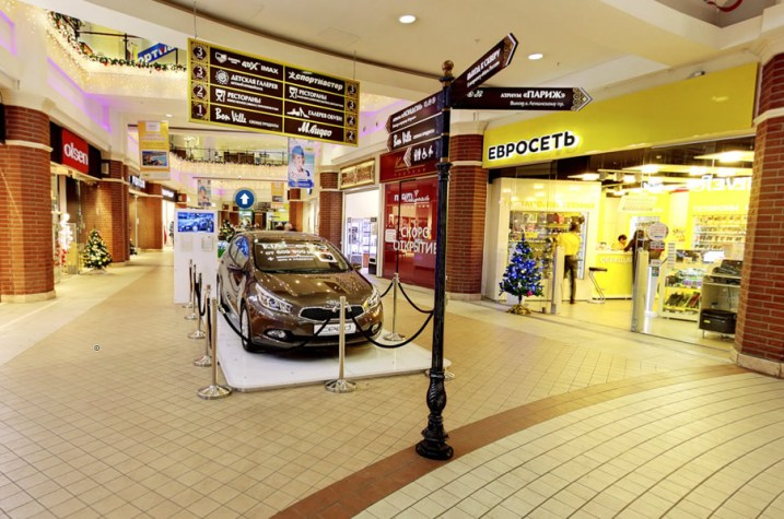 navigation-shopping-center-evropa-02